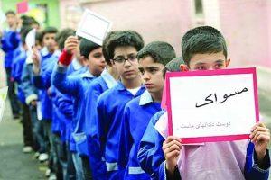 مصاحبه مدیر آموزشگاه بهداشت اصناف سیب سلامت با خبرگزاری فارس در زمینه بهداشت مدارس و آنفلوانزا