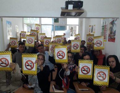 فعالیت آموزشگاه بهداشت سیب سلامت در هفته بدون دخانیات – بخش اول
