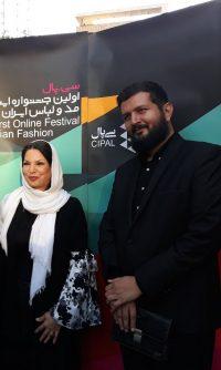 شرکت مسئولان آموزشگاه بهداشت اصناف سیب سلامت در اولین جشنواره اینترنتی مد و لباس ایران